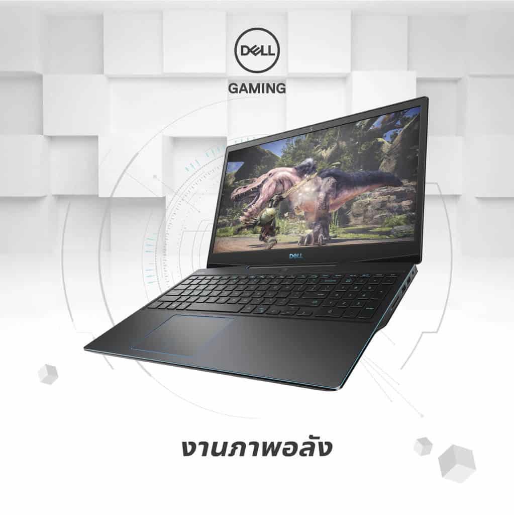 Dell โน๊ตบุ๊คเกมมิ่ง G Series กราฟิก ภาพ